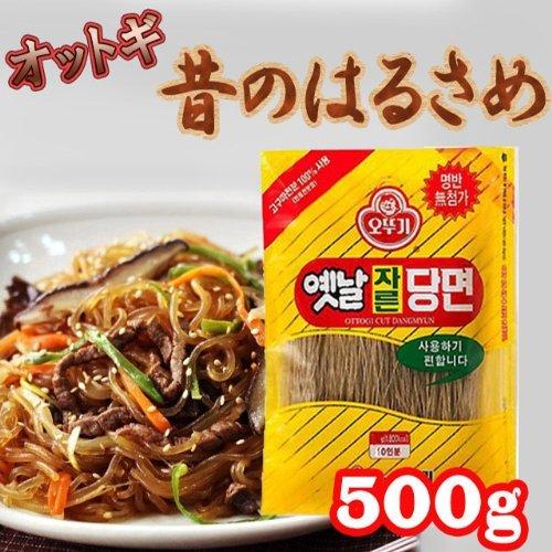 motchiri-parfume-core-japchae-ottogi-core-ancienne-500g-de-vermicelles-vermicelles-vermicelles-nouil