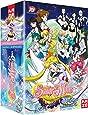 Sailor Moon - Sailor Stars - Saison 5 - Intégrale Collector [Édition Collector] [Édition Collector]