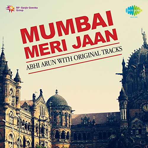 Saregama Seregama Mumbai Mein (Remix)