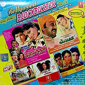 Bollywood Blockbuster Vol.16