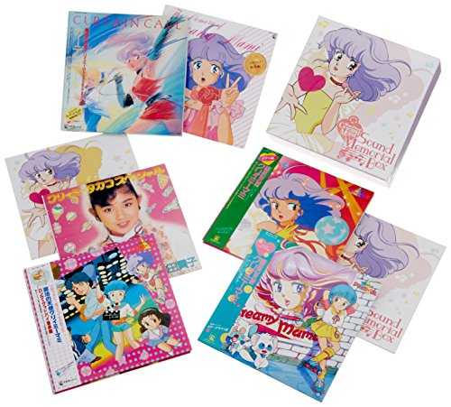 Creamy Mami Sound Memorial Box Memorial Music Box