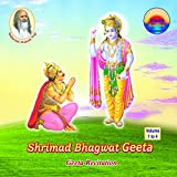 #3: Shrimad Bhagwat Geeta Vol 1, 2, 3, & 4 (Set of 4 CDs)