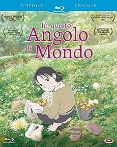 In Questo Angolo Di Mondo (SE) (First Press)