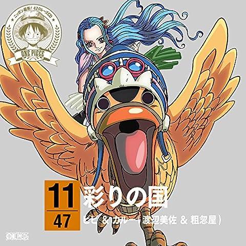 One Piece Nippon Juudan!47 Cru