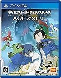 Digimon Story Cyber Sleuth Hacker's Memory PS Vita SONY Playstation JAPANESE VERSION