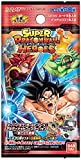 Super Dragon Ball Heroes Ultimate Booster Pack - New Fierce Battle Trading Cards Box