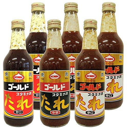 KNK Kamikita lavorazioni agricole resistenza fonte salsa oro dolce, piccante medio, secco tre set di