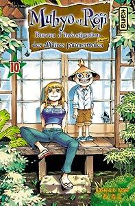 Muhyo & Rôjî Edition simple Tome 10
