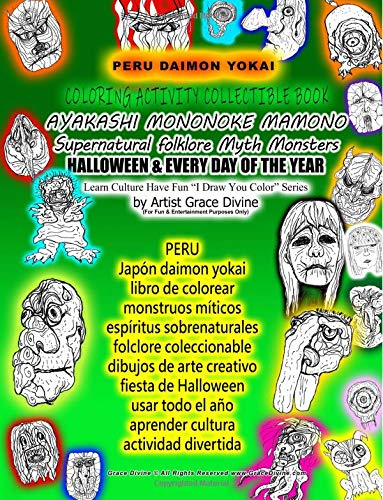 (PERU Japón daimon yokai libro de colorear monstruos míticos espíritus sobrenaturales folclore coleccionable dibujos de arte creativo fiesta de ... el año aprender cultura actividad divertida)