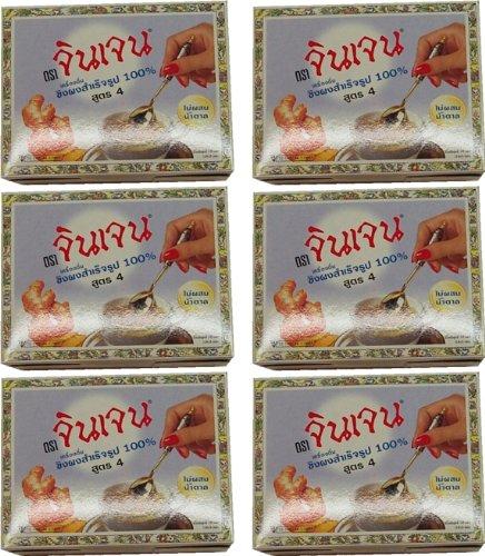 6 x Instant Ingwer Tee 100% - ohne Zucker - (6 x 70g)