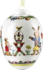 """Hutschenreuther 02254-723930-27957 Porzellan-Ei 2015"""" Osterhase 6,5 cm im Geschenkkarton"""