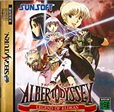 Albert Odyssey ~ Legend Of Eldean ~