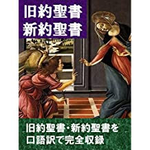 kyuyakuseisyosinyakuseisyokougoban (Japanese Edition)