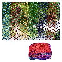BHH Kindergarten Protection Net Balcony Anti-fall Net Children Stair Safety Net Cat Net Restaurant Hotel Ceiling Net Multi-functional Decorative Net Indoor Multicolor (Size : 2x6m/78.74x236.22in)