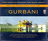 Gurbani (Set of 6 Music CDs)