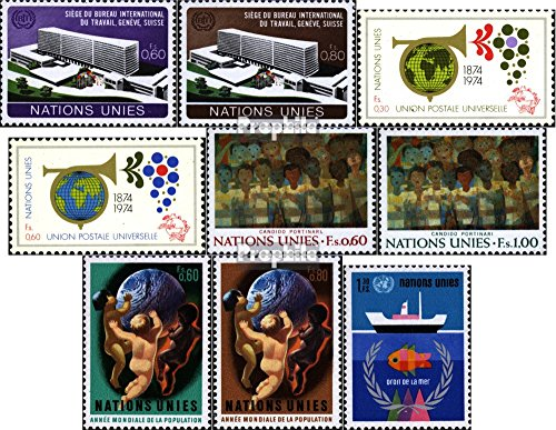 UNO - Genf 37-45 (kompl.Ausg.) Jahrgang 1974 komplett 1974 IAO, UPU, Seerecht u.a. (Briefmarken für Sammler)
