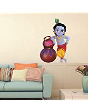 DecorVilla PVC Vinyl Bal Krishna Wall Sticker and Decal (38cm x 58cm)