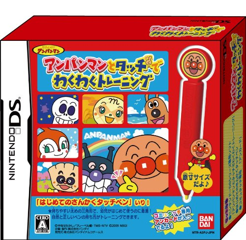 Anpanman to Touch de Waku Waku Training (Special Package Edition)[Japanische Importspiele]