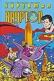 Il mondo di Krypton. Superman