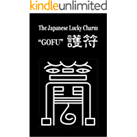 """The Japanese Lucky Charm: 28 Good Lucks brought to you by """"Gofu"""", - a tutelary guardian."""