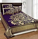 SWISSTIC TEXTURE (Premium Chenille 1 Double Bedsheet With 2 Pillow Cover, Size -Bedsheet- 230X250 Cms, Pillow -45X70 Cms) Amazon deals