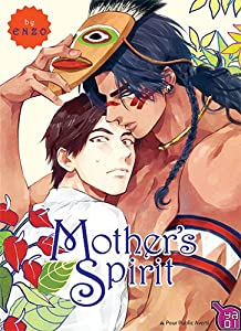 Mother's Spirit Edition simple One-shot