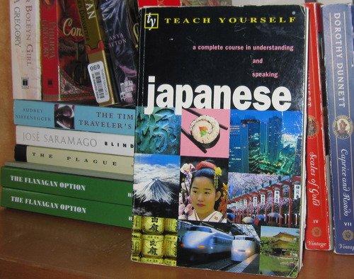 Teach Yourself Japanese Cpmplete Course (Teach Yourself¹complete Courses) por H. J. Ballhatchet