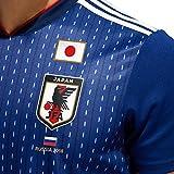 Japan Home Trikot 2018 inkl Gratis Russland 2018 Druck - XL