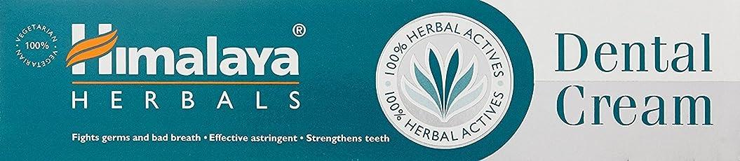 Himalaya Herbals Dental Cream - 200 g