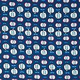 Jerseystoff Baumwolle Meterware - Apfel Motiv Kinder Print