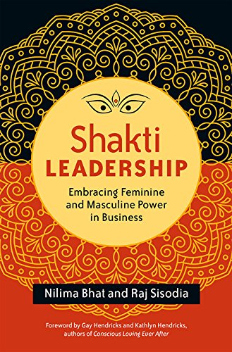 shakti-leadership-embracing-feminine-and-masculine-power-in-business