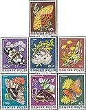 Ungarn 2994A-3000A (kompl.Ausg.) 1974 Schmetterlinge (Briefmarken für Sammler)