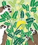 De tous les animaux: Fables et poèmes interprétés par Audrey Fleurot