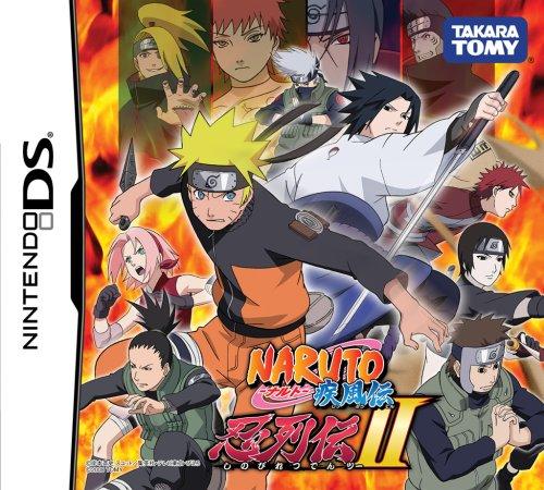 NARUTO-Naruto - Shippuden DenShinobu Retsuden II benefits Naruto special sticker (japan import) (Naruto Shippuden-ds-spiele)