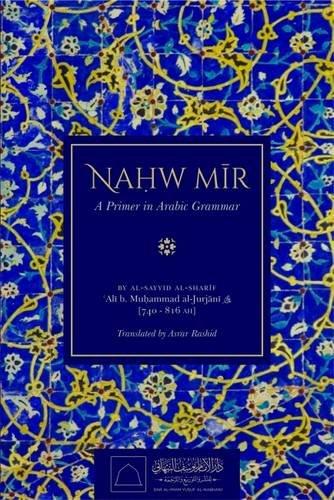 Arabic Grammar Books Pdf