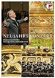 Neujahrskonzert 2016 / New Year's Concert 2016 [DVD]