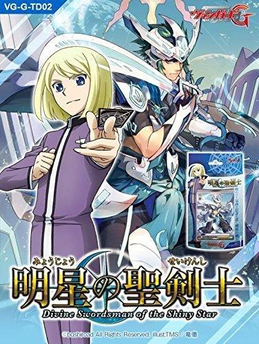 card-fight-vanguard-g-trial-deck-vg-g-td02-myojo-of-st-swordsman-by-bushiroad