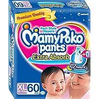 MamyPoko Pants (Blue, XL) - Set of 60 Pieces