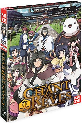 Le Chant des Rêves - Saison 2, Box 1/2 [Francia] [DVD]