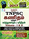TNPSC Exams Mathematics & Mental Aptitude Test Study Material Book in Tamil