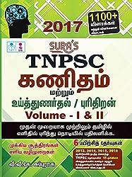 TNPSC Exams Mathematics & Mental Aptitude Test Study Material Book in Tamil