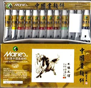 Maries Chinese Painting Colour SMALL Set (5ML Tube) 12 Colours