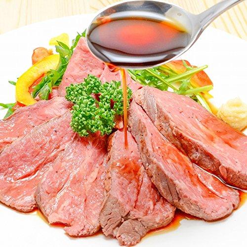 築地の王様 訳あり ローストビーフ 400~500g前後 牛肉 霜降り モモ肉 トモサンカク デパ地下仕様 高品質なオーストラリア産 牛モモ肉 国内加工 牛肉 オードブル