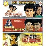 Kalyaana Mantapa/Naavibbaru Namagibbaru/Aata Hudugaata