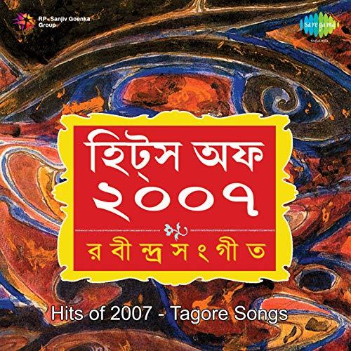 Amra Natun Jouboneri Dut par  Isheeta Ganguly (Téléchargement MP3)