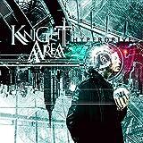 Songtexte von Knight Area - Hyperdrive