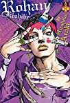 Rohan Kishibe Edition simple Tome 1