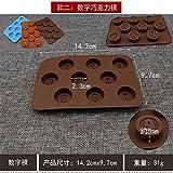 DIY cioccolato artigianale di silicone stampo tridimensionale di alta temperatura torta fondente budino di gelatina stampo da forno vaschetta per il ghiaccio,due