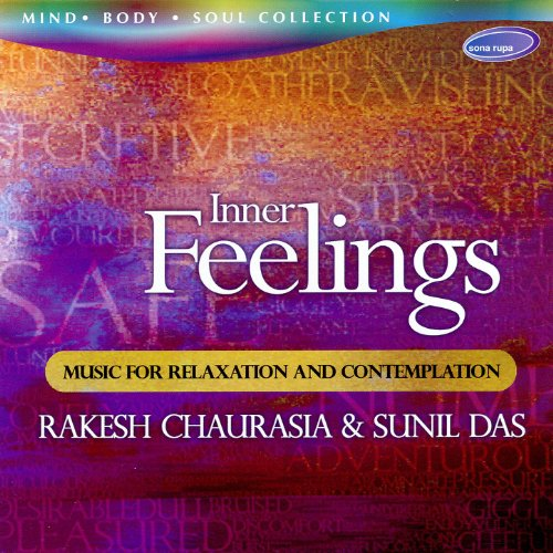 Inner Feelings: Music for Relaxation and Contemplation - EP