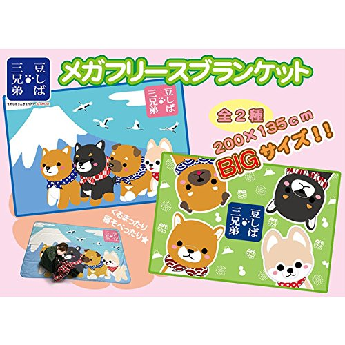 amuse-bush-beans-three-brothers-mega-fleece-blanket-200cm-ae135cm-whole-set-of-2